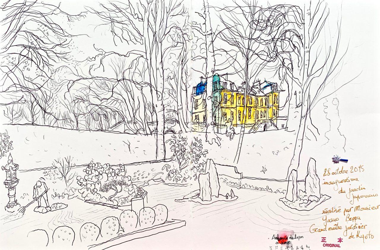 18, Chateau Celle St Cloud, encre sur papier, 2017